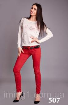 Молодіжні кофти жіночі. Досконалість стилю!