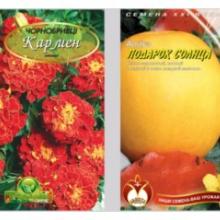 Фасування і упаковка вашого насіння від професіоналів