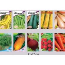 Изготавливаем пакеты для семян высокого качества