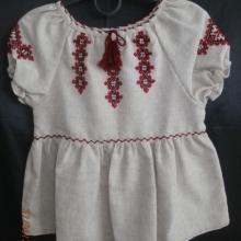 Пропонуємо купити дитячу вишиванку ручної роботи - Оголошення ... fcd07439cfe9f