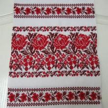 Купити весільний рушник ручної роботи можна у «Ярині»