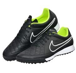 Хотите купить модную спортивную обувь?