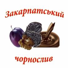 Чернослив в шоколаде, цена отличная!