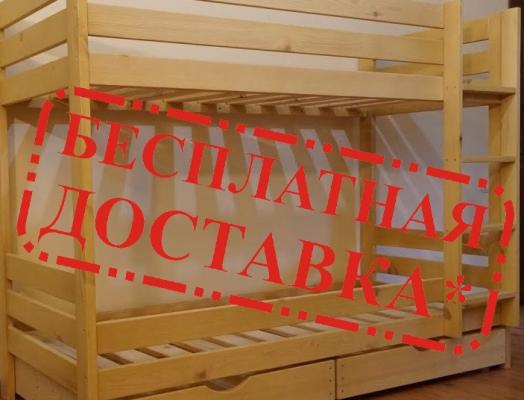 В продаже кровати двухъярусные с 19% скидкой!