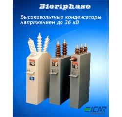 Обратите внимание на высоковольтные конденсаторы большой ёмкости