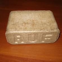 RUF-брикет - паливо з максимальним часом тління і горіння. Купуйте!