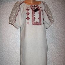 Придбайте українське плаття з вишивкою, щоб виглядати ефектно