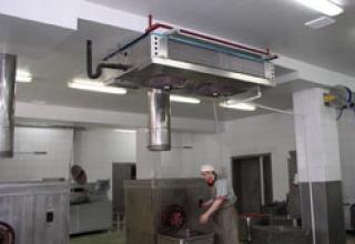 Купить оборудование холодильное в Украине
