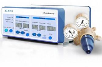 Купите лапароскопический инсуфлятор без наценок и переплат!