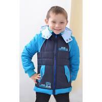 Дитячі куртки оптом від виробника можна купити в інтернет-магазині «Бутік».  Тут продається красивий дитячий одяг високої якості за доступною ціною. a5230ec493f44