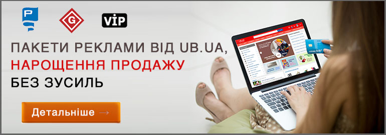 Пакети реклами