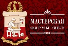 """Реставрація книг Київ, ексклюзивна палітурка книги - Реставраційно-палітурна майстерня """"ІВЛ"""""""