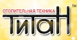ЧПП ТИТАН