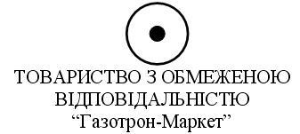 Газотрон-маркет - тиратрон, цифровий індикатор, пристрої виведення інформації