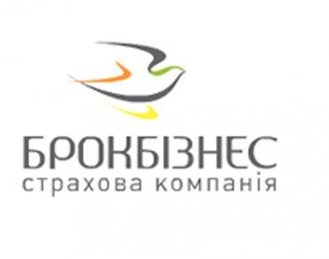 ДЛФ СК БРОКБІЗНЕС - страхова компанія