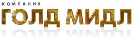 Электромонтажный инструмент, режущий инструмент, гидравлический инструмент - ГОЛД МИДЛ