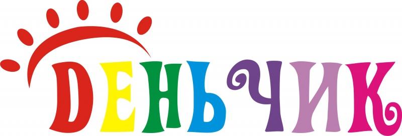 Дитячі комбінезони для дівчаток (Хмельницький) — оптом за вигідними ... 442204568572a