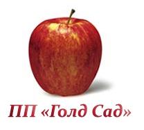 "Продаж яблук оптом, сорти яблук оптом, яблука оптом в Україні  - ПП ""Голд Сад"""