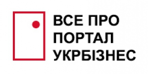 Корпоративний сайт порталу УКРБІЗНЕС