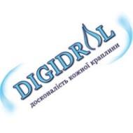 Digidrol - установки очисти води, озонатори для води та повітря, водопідготовка, фільтри для води