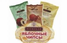 ПП Ексім-Продукт: яблучні чіпси Nobilis,сушені вишні,яблука, мигдаль у шоколаді, вишня у шоколаді