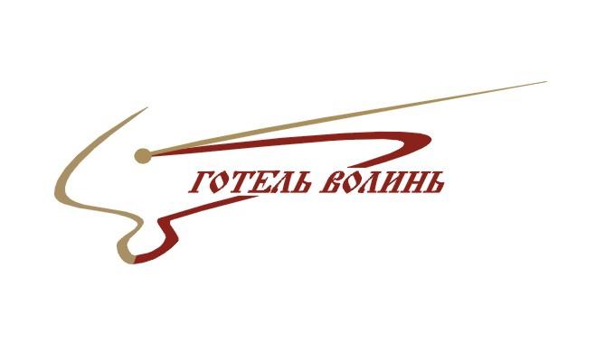 Готель Волинь у Володимир-Волинському - місце комфортного і душевного відпочинку у кожну пору року