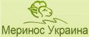 ТОВ Меріно-Україна: продаж овець, продаж баранини