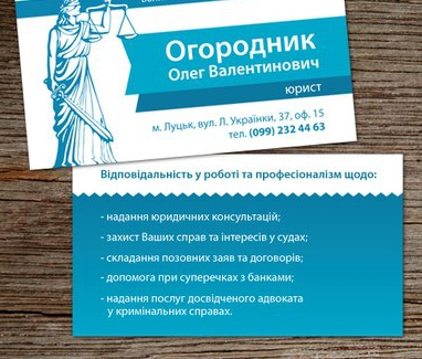 "Lawyer company ""Ogorodnyk & Partners"""