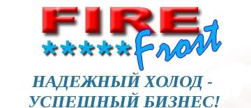 ТОВ Фаер Фрост: холодильні камери, холодильні компресори, Україна