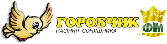 Купити соняшникове та гарбузове насіння оптом - ТМ ФІМ Горобчик