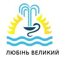 Санаторій Любінь Великий - Львівська область відпочинок, лікування в санаторії