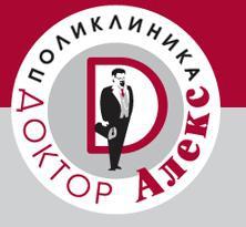 Компьютерная томография, стоматология, лазерный центр в г. Харьков - Поликлиника Доктор Алекс