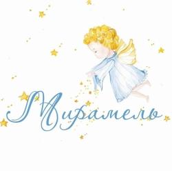 Бортики подушки купити Україна, красива постільна білизна для новонароджених - Мірамель