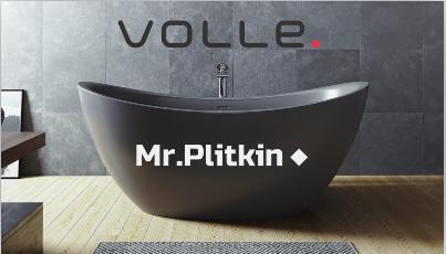 Мистер Плиткин – кафель по смешным ценам, напольный керамогранит