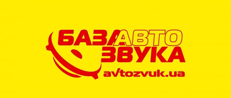 База АвтоЗвука - автомагнітоли, акумулятори, відеореєстратори, інструменти для авто