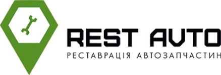 Реставрація автозапчастин в Україні - Rest Avto