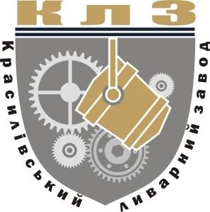 Деревні гранули, опалювальні котли на пеллетах, обладнання для гранулювання - КЛЗ