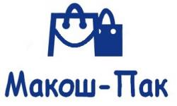 """ЧП """"МАКОШ-ПАК"""": пакеты одноразовые, кульки оптом, крафт пакеты, пакет фасовочный Одесса"""