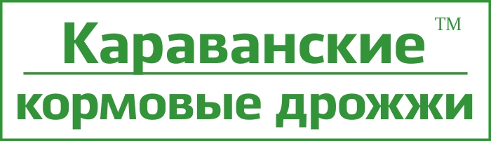 Караванський завод кормових дріжджів: добавки для тварин, дріжджі кормові