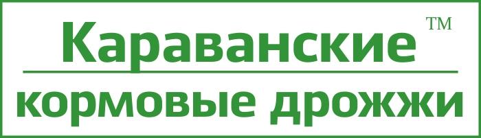 Караванский завод кормовых дрожжей: кормовые добавки, дрожжи кормовые