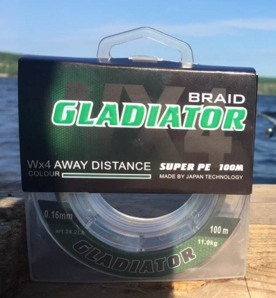 Магазин рыболовных снастей ТМ GLADIATOR