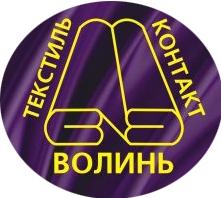 Волинь-Текстиль-Контакт: тканини оптом, постільна білизна, махрові рушники, спецодяг у Луцьку