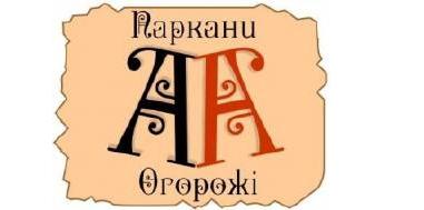 Паркани Луцьк, красиві цегляні огорожі, клінкерна облицювальна цегла - А-Квадрат