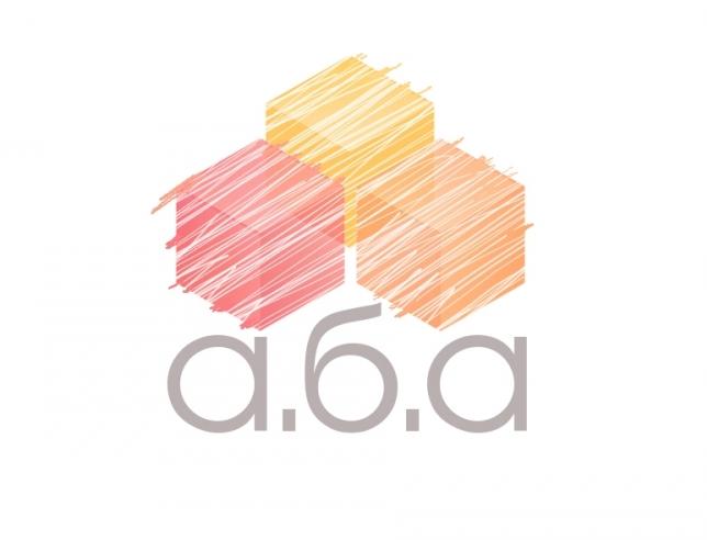 Предоставление бухгалтерских услуг, обязательна аудиторска проверка - Аудит. Бухгалтерия. Аутсорсинг