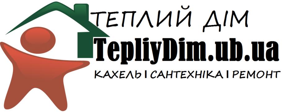 Кахель для кухні, плитка для ванної кімнати - Теплий дім - магазин кахлю (Дніпро)