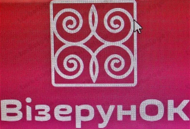 Современная украинская вышиванка, заготовки под вышиванки, чешский бисер купить дешево - ВизерунОК