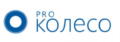 Подбор шин по марке авто Днепр, купить литые диски Украина - Pro Колесо