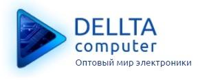 DELLTA-COMPUTER - Оптовый мир электроники