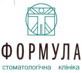 Лікування зубів Київ, ортодонт Київ,  вставити зубні протези Київ, зубне протезування Київ