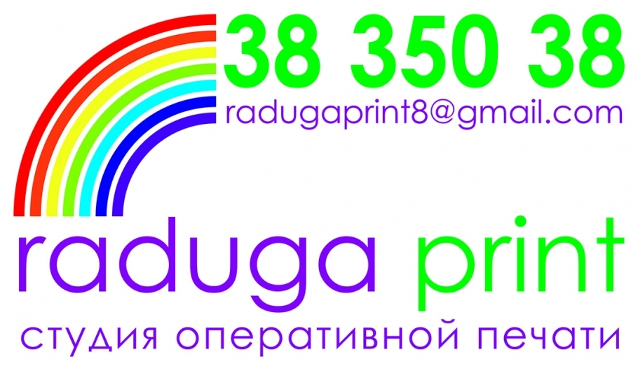 Оперативна поліграфія Київ, виготовлення печаток і штампів на Подолі